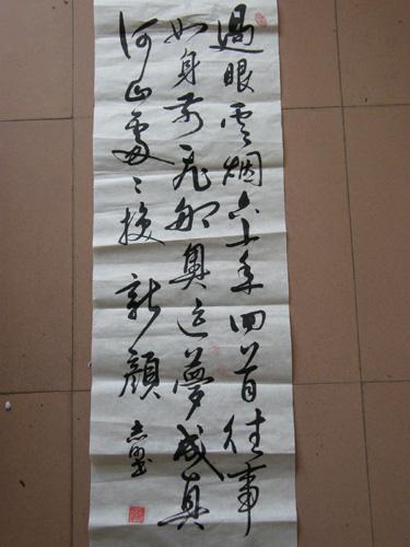歌颂老师的诗句赞美老师的诗句图片