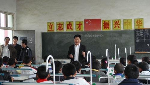 南昌县教育技术采风系列之塔城中小