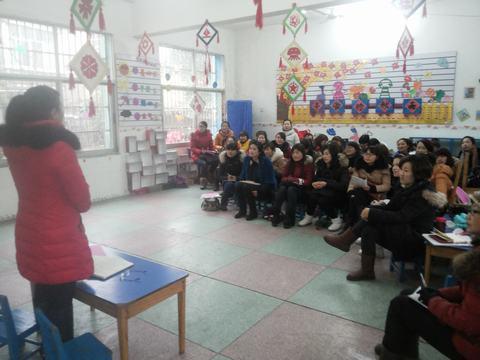 南昌县第三幼儿园召开新学期开学工作会议