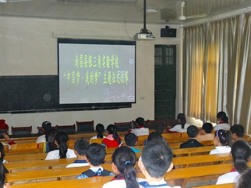中国起航,梦想飞扬