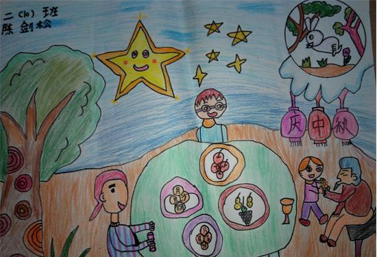 中秋赏月幼儿图画