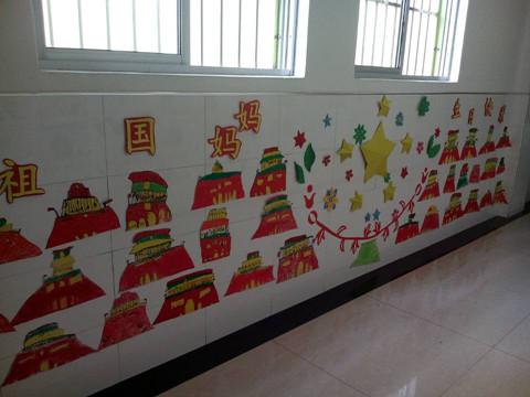 """南昌县第一幼儿园开展""""迎国庆""""主题活动"""