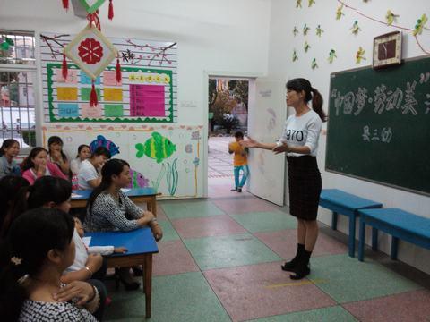 简述幼儿教师劳动的特点