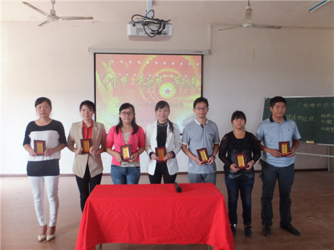 """泾口中心小学举行""""中国梦61我的梦61劳动美""""教师演讲比赛活动"""