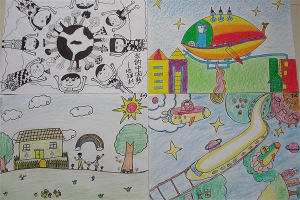 畅想中国梦 描绘童年乐