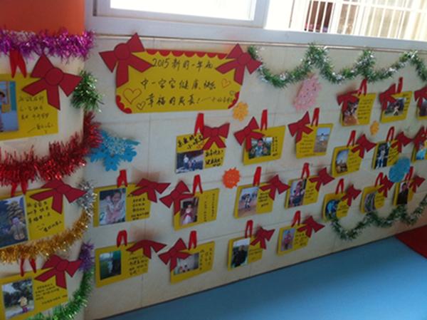让孩子们感受元旦新年的喜庆氛围,12月31日下午,南昌县第二幼儿园开展