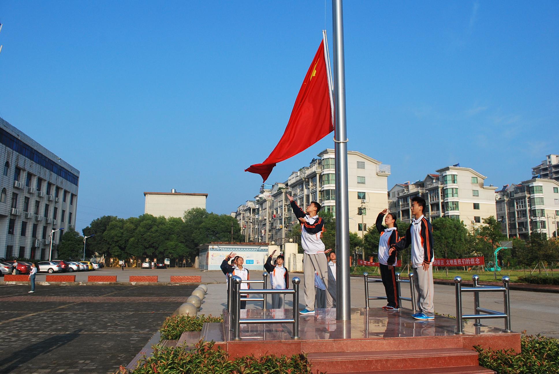 淮北古城路表情小学下讲话小学生国旗包图图片