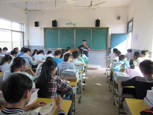 黄马中学举行语文公开课教研活动