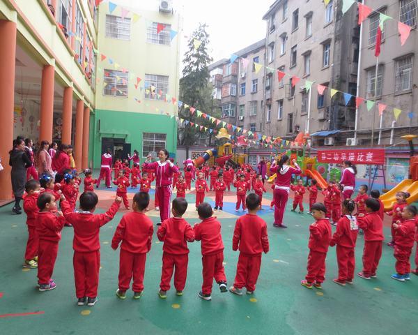 南昌县第二幼儿园早操比赛活动