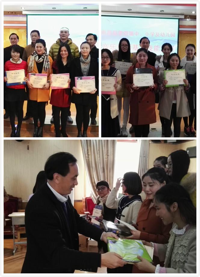 南昌县第四届中,小学及幼儿园音乐教师专业基本技能竞赛成功举办
