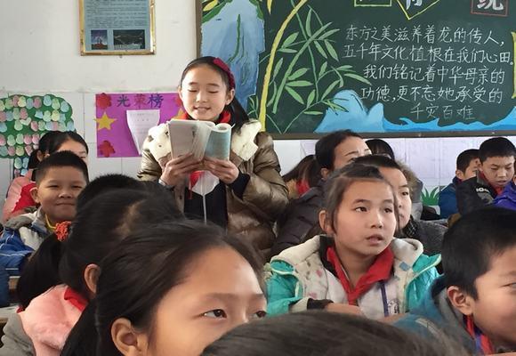 六(2)班刘丽丽老师精准把握《伯牙绝弦》文本特点