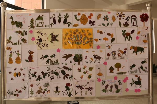 州学校举行 与落叶共舞 树叶粘贴画活动