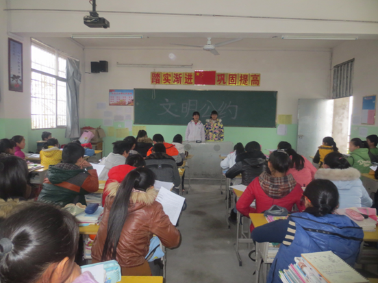 开学习 南昌县市民文明公约 主题班会