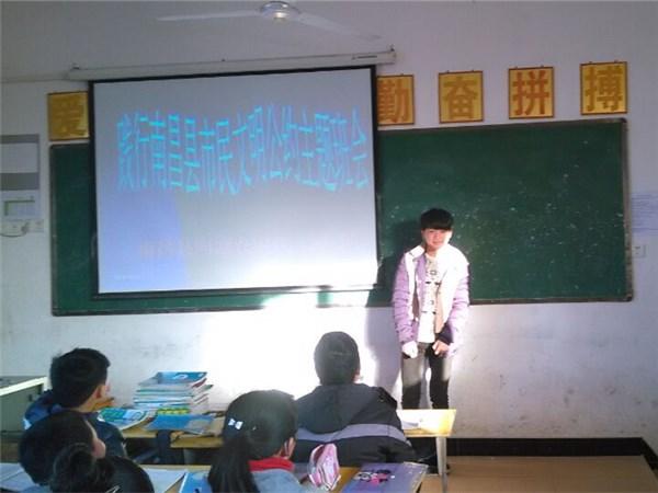 力开展 南昌县市民文明公约 宣传学习活动