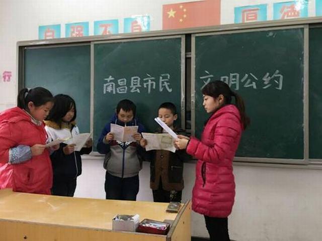 织开展 南昌县市民文明公约 主题教育活动