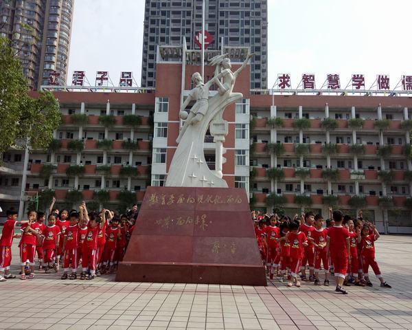 南昌县第二幼儿园参观小学活动