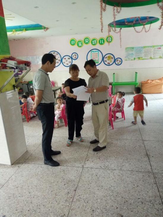 塔城乡中心小学对幼儿园进行安全检查-南昌县教育