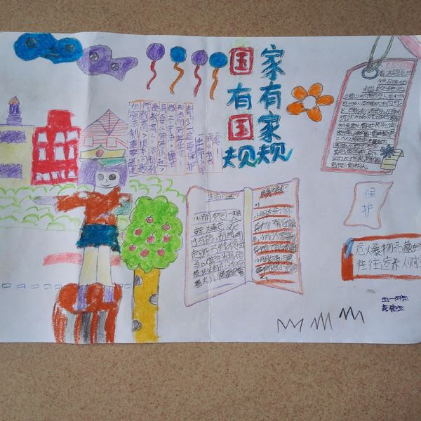 广福家风小学少年宫传承开展好乡村,培育好家山下小学永康图片