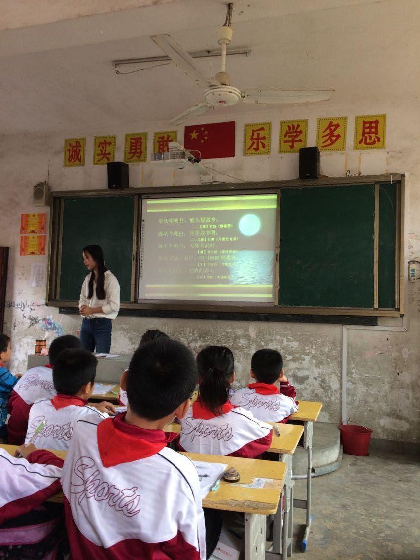 南昌县教育体育局教研室2016年10月20日听课活动综述