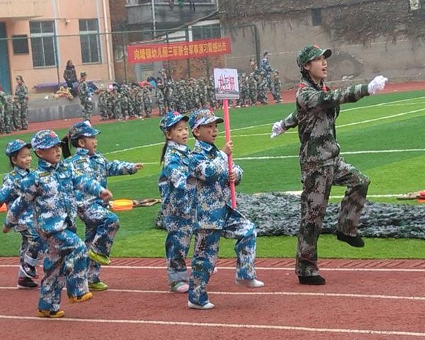向塘镇中心幼儿园举办国防教育主题运动会