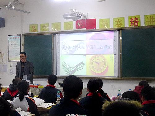 富山中学召开加强 宪法学习 主题班会