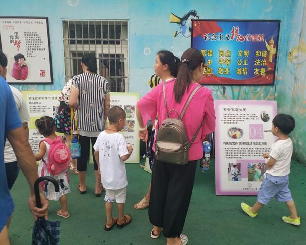 向塘镇幼儿园开展《幼儿学习与发展指南》宣传活动