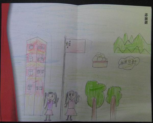 向塘中小学生积极参加《致最可爱的人》书信文化活动