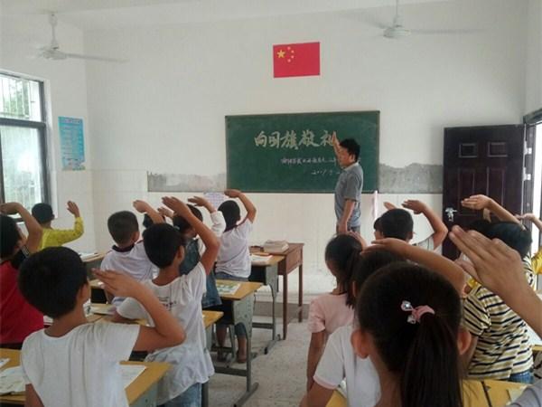 """向阳学校开展""""向国旗敬礼""""主题活动"""