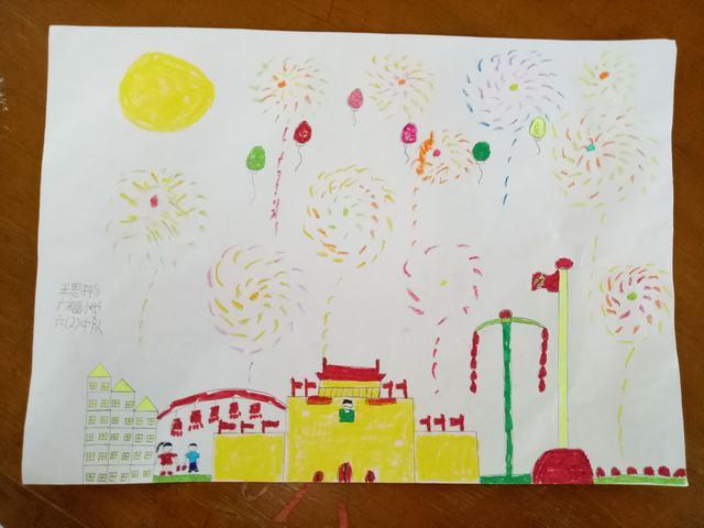 """广福小学乡村学校少年宫开展""""迎中秋,庆国庆""""主题绘画"""