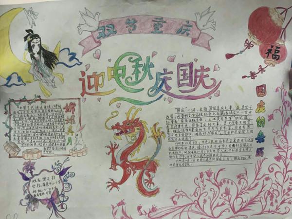 蒋巷小学开展 祖国在我心中 手抄报比赛