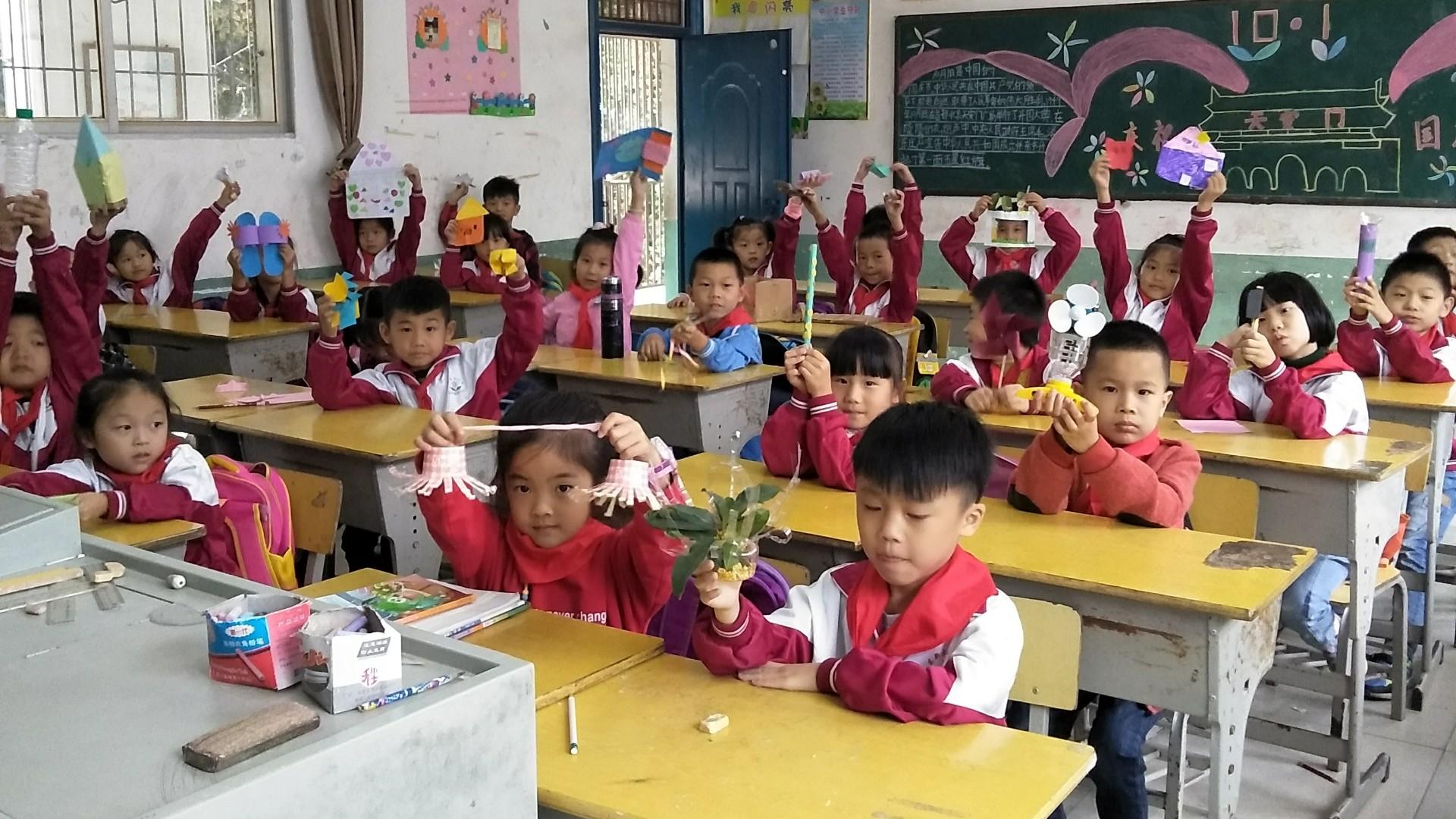 东新乡大洲小学举办手工制作比赛活动-南昌县教育科技