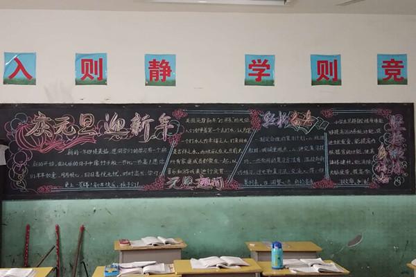 """向塘实验学校开展""""庆元旦 迎新年""""黑板报评比活动"""