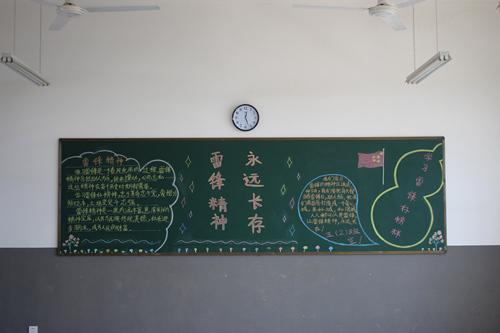 為主題的黑板報評比活動,通過黑板報的形式將學習雷鋒的宣傳教育融入