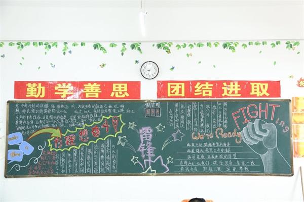 """洪州学校举行""""学雷锋精神 倡文明礼仪""""黑板报评比活"""