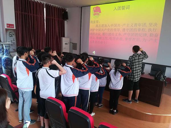 向塘实验学校开展团课活动暨新团员入团宣誓仪式
