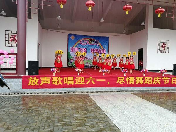渡头新世纪幼儿园庆祝六一儿童节-南昌县教育科技体育