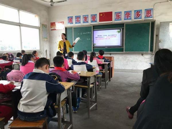 蒋巷镇山尾小学开展新教师教研活动