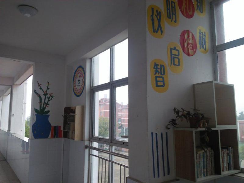 河西小学布置小学教室墙开展,竞争最美班级查询文化准考证号图片