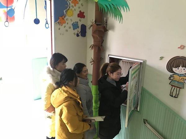 精神,并对南昌县第四幼儿园做好低温雨雪冰冻天气应对工作进行了部署